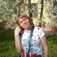 Фотография страницы Людмилы Еловиковой ВКонтакте