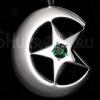 Мусульманские серебряные кольца, кулоны Шукран