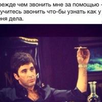 Фотография анкеты Сергея Булыгина ВКонтакте
