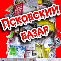 Логотип Псковский базар. pskov_bazar