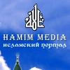 HaMim Media - Исламский видео портал ✔