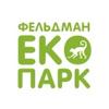 Фельдман Экопарк   Feldman Ecopark