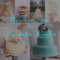 Александра Жунёва, 37 подписчиков