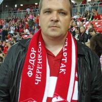 Личная фотография Григория Иванова ВКонтакте