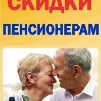 Фотография анкеты Алексея Αндреева ВКонтакте