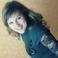 Личная фотография Алеси Ильюшиной
