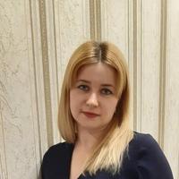 Личная фотография Юлии Родионовой