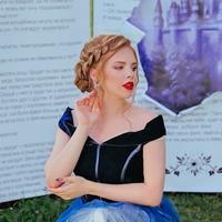 Ксения Чудайкина, 369 подписчиков