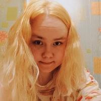 Фотография страницы Катрины Петровой ВКонтакте