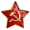 Иван Андросов