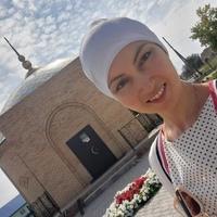 Фотография страницы Айзады Бикназаровой ВКонтакте