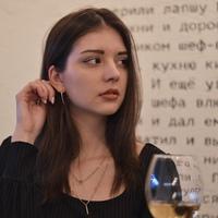 Личная фотография Ксении Городиловой