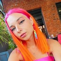 Фотография профиля Натальи Володиной ВКонтакте