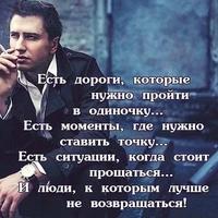 Личная фотография Dima Il-N