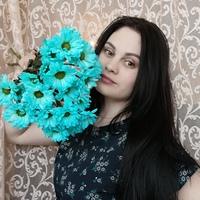 Фотография Елены Поповой ВКонтакте