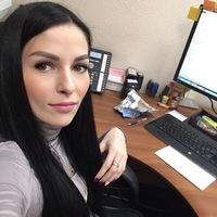 Анна Базуева