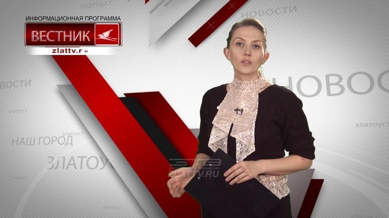 Златоустовские власти и НОВАТЭК Челябинск продолжают работу по решению проблемы долга за газ