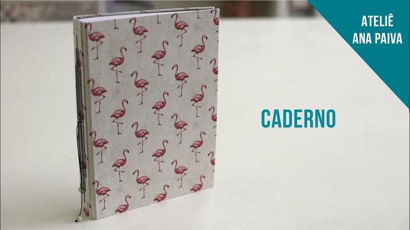 Caderno Cartonagem Ateliê Ana Paiva