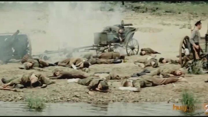 гай умри на коне 1 част арменфильм