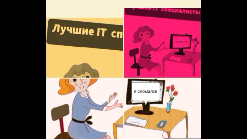 День матери поздравляем Амира ждёт чуда Башкортостан Уфа
