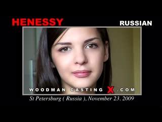 Alina Henessy - Woodman Casting / 2009