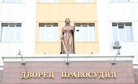 Суд оцифровали: липчане будут получать электронные повестки