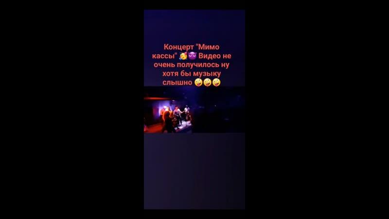 12 09 20 5 КВАРТИРНИК 220V ROUND II 💣'Мимо кассы Принцип Анны Карениной 💣🥳💥