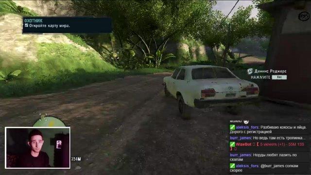Примерный водитель AlanFors on Twitch