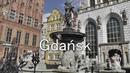 Gdańsk Kościół Św Katarzyny
