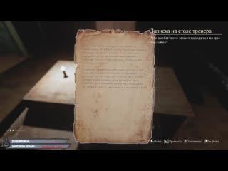 [Sledovatel GameShow] Новый отечественный хоррор - вечер страха - Palmyra Orphanage