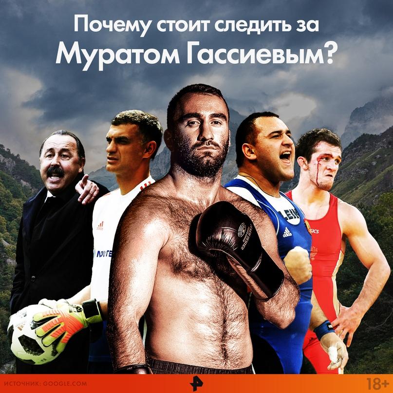 Северная Осетия или Алания (второе название республики) — настоящая кузница росс...