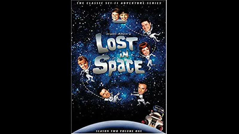 Затерянные в космосе 3 16 Цель Земля 1968