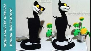 Черный кот - Котенок Гав, ч.1. Black cat - Kitten Gav, p. 1. Amigurumi.  Амигуруми