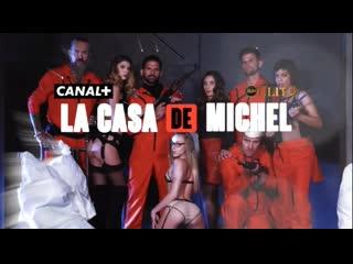 В доме у Мишеля с участием Rose Valérie, Lina Bembe, Tracy Rose, Candice Demellza, Angel Emily \ La Casa De Michel (2019)