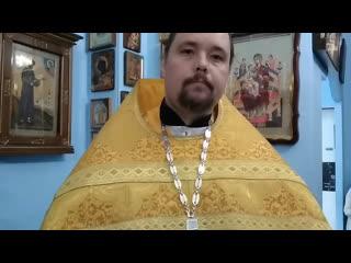 Божественная литургия! Христос Воскресе! Неделя 7-я по Пасхе 31 мая 2020г