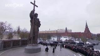 Путин открыл памятник князю Владимиру в Москве