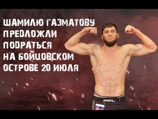 Шамиль Гамзатов: Когда следующий бой, хайп Петра Яна, бой Шлеменко - Емельяненко, уход Джонса из UFC
