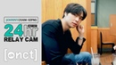 🕐JOHNNY 11am 12pm NCT 127 24hr RELAY CAM With 재현