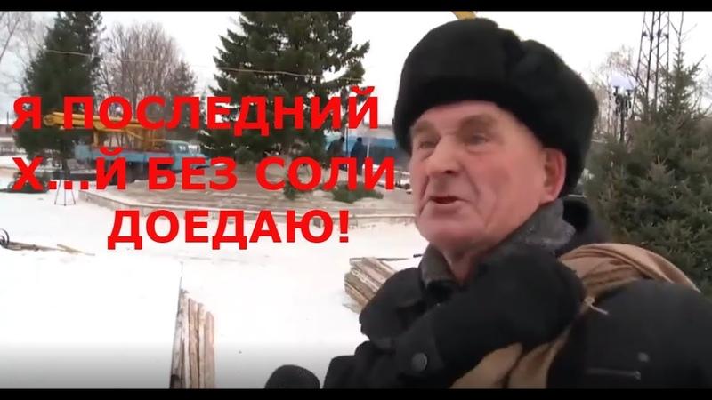 ЁЛОЧКА МНЕ НРАВИТСЯ ПОЛНОЕ ВИДЕО ВОТ ОНИ РЕАЛИИ РОССИИ бИЙСК