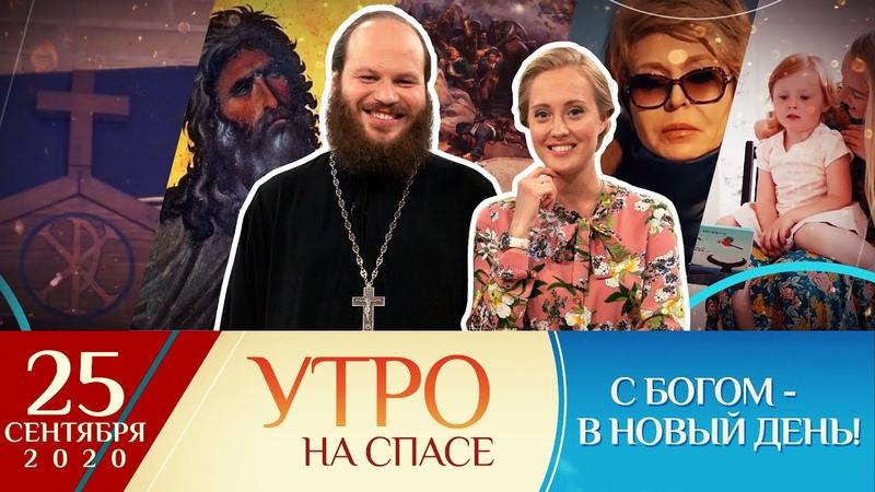 ХРИСТИАНСТВО В ЗАПАДНОЙ ЕВРОПЕ ОЛЬГА КОРМУХИНА ЗАГАДКИ ПРОРОКА ИЛИИ ЕВРОПЕЙСКИЕ ПОХОДЫ СУВОРОВА