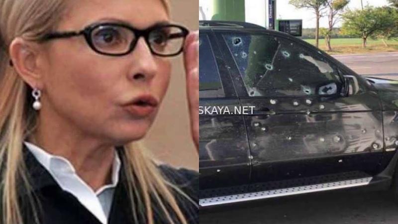 Щойно Пролунав вибух замах прямо перед виборами Терміново готують до операції Тимошенко в шоці
