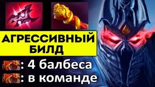КОМАНДА МЕЧТЫ В ПАБЕ! 100% АГРЕССИВНАЯ ИГРА НА КЕРРИ ВК | Wraith King Dota 2  Дота 2 Рейз Кинг