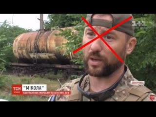 Момент подрыва эстонского наёмника ВСУ Миколы Илина под Зайцево.