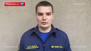 ЧП-САРАТОВ. В ЗАВОДСКОМ РАЙОНЕ АВТОКРАН ПЕРЕЕХАЛ ЖЕНЩИНУ