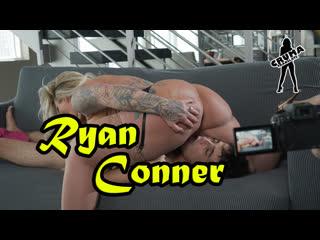 Ryan Conner - Мачеха-порнозвезда  [порно с переводом, русские субтитры]