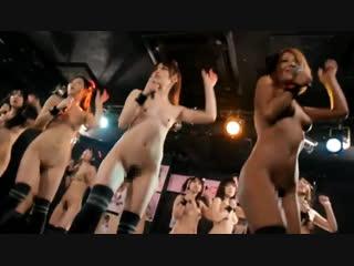 Голые на сцене, cmnf – несколько голых девушек поют и танцуют перед живой аудиторией