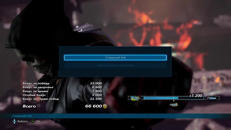 Tekken 7 Бои за сокровища