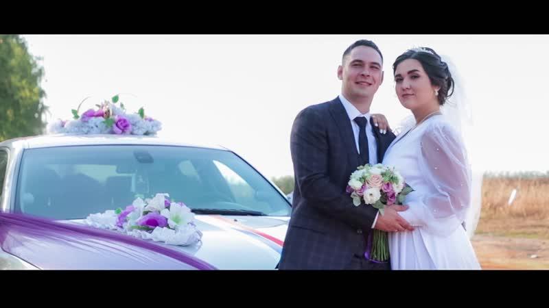 Wedding Clip Мария и Алексей 3 сентября 2020