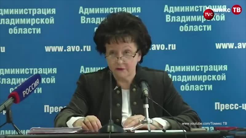 Во Владимире переложили обязанность покупать продукты для школ на родителей Новости ТВ Центр