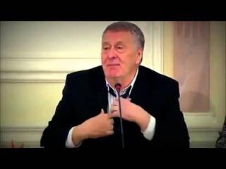 Жириновский А зачем учить иностранный язык